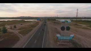 Комсомольск на Амуре с высоты птичьего полета