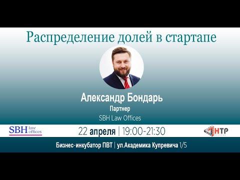 Как заработать деньги с 1000000 рублей