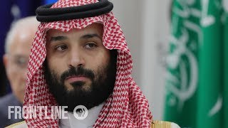 The Crown Prince of Saudi Arabia | Preview | FRONTLINE