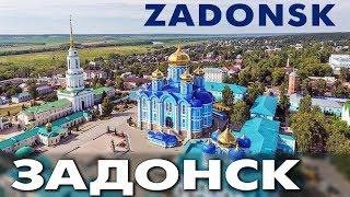 Город Задонск и Задонский мужской монастырь с высоты птичьего полета
