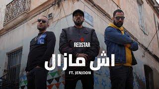 RedStar - Ech Mazel Feat JenJoon اش مازال (official video)