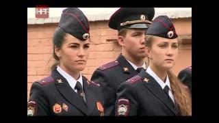 В городском управлении МВД приступили к работе новобранцы
