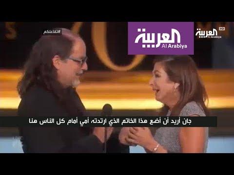 العرب اليوم - عرض زواج أمام ملايين المشاهدين على مسرح جوائز الإيمي