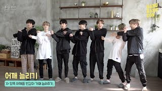 BTS (방탄소년단) 방.방.콘 (BANGBANGCON) Stretching Exercise with BTS