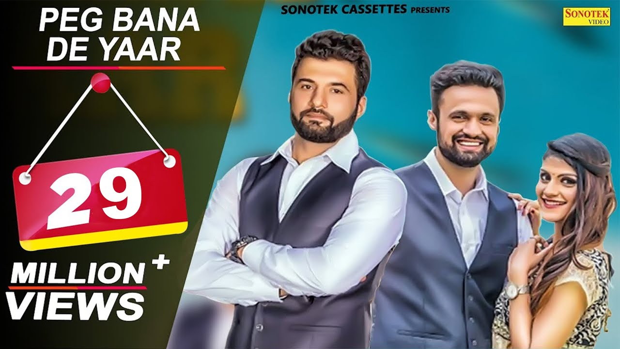 Peg Bana De Yaar   Harry Dagar   Jai Harsh   Latest Haryanvi Songs 2018   New Haryanvi Song 2018 Video,Mp3 Free Download