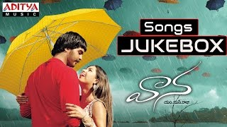 Muvvanti Maina Song Lyrics from Vaana - Vinay