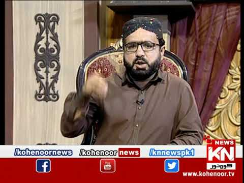 Istakhara 17 March 2021 | Kohenoor News Pakistan