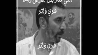المقاومة الوطنية اللبنانية.. زياد الرحباني