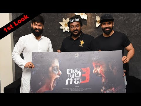 raju-gari-gadhi-3-movie-1st-look-launch