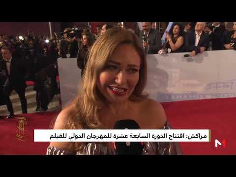 العرب اليوم - شاهد: حضور لافت لألمع نجوم العالم في مهرجان مراكش السينمائي