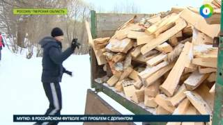 """Начинаем подводить итоги акции """"Подари дрова"""" вместе с телеканалом """"МИР24""""!!!"""