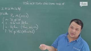 Phần I: Bài toán Lãi đơn - Lãi kép