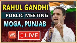 punjabi news today live moga - Video vui nhộn, Clip hài hước