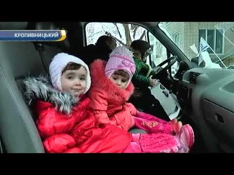 У Кропивницькому дитбудинку передали в безоплатне користування мікроавтобус марки «Opel». «День за днем»