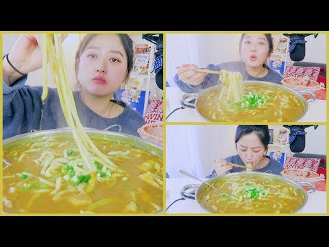 Japanese Curry Udon Cooking Recipe (일본카레우동) Mukbang | KEEMI★
