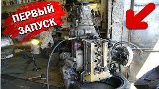 БЛОГ О МОТОРЕ №5 | Первый запуск и проблемы! Mercedes ( Мерседес ) w202 m111 c230 kompressor