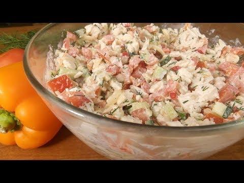 Салат с курицей, огурцом и помидорами / Просто и вкусно