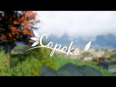 Copoka - Trailer #1 [HQ] thumbnail