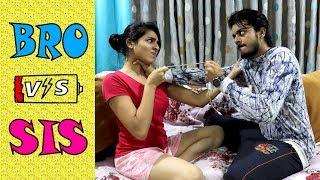 Bhai VS Behan || Bhai Behan Ka Pyaar || Raksha Bandhan Special || PREM BHATI