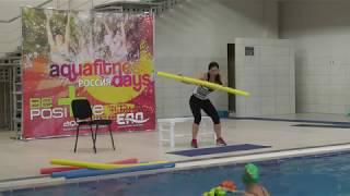 Смотреть онлайн Как проходят занятия по аквааэробике в бассейне