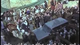 preview picture of video 'مشهد زيارة الملك حسين لبلدة خاراس عام 1966'