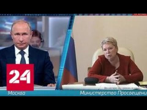 ЕГЭ по иностранному языку станет обязательным в 2022 году - Россия 24