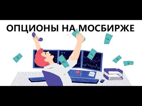 Вbtcon заработок