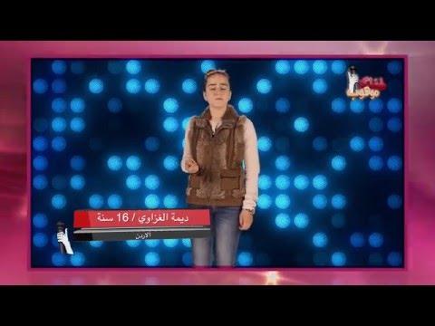 ديمة غزاوي -تقيم الاعلامي حافظ البرغوثي