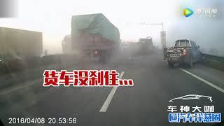 Аварии в Китае / Китайские аварии!