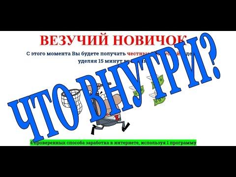 Forex news прогноз рубля 2017