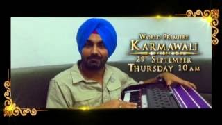 Ravinder Grewal  Latest Song Karmawali  World Premiere  Thu 29th Sept 2016  PTC Punjabi