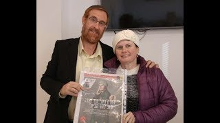 "Urgent: ""Rabbi Yehudah Glick"