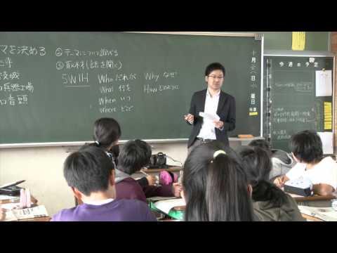 飛び出せ学校 宇佐市糸口小学校 〜導入〜