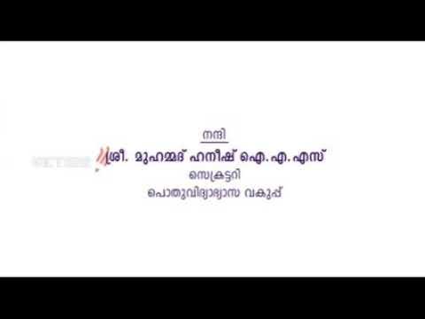 Isra Habeeb - Govt of Kerala- Education channel - Victers