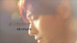 チュ・ジフン主演最新作『蒼のピアニスト〈完全版』ミュージックビデオ第1弾