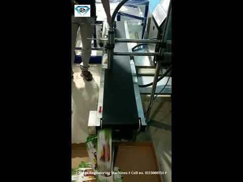 Fastjet F500 Ink Jet Printer
