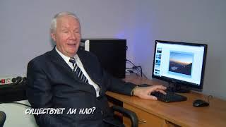 """Программа """"Нескучные лекции"""" от 23.10.18"""