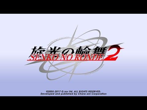 Senko No Ronde 2 Trailer thumbnail