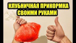 Не подлежит сертификации прикормка для рыбы