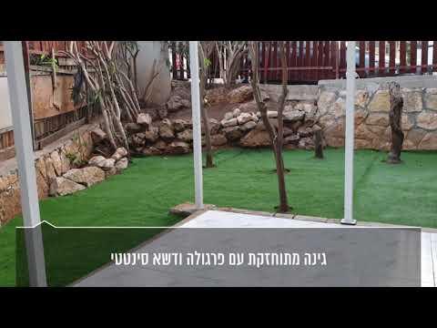 להשכרה באריאל דירת גן 2 חדרים