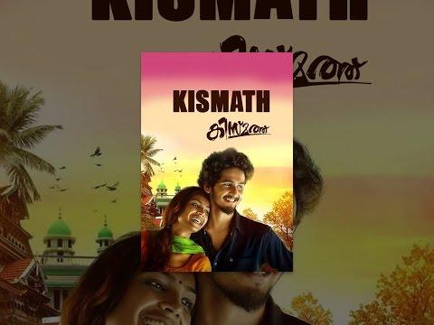 Kismath