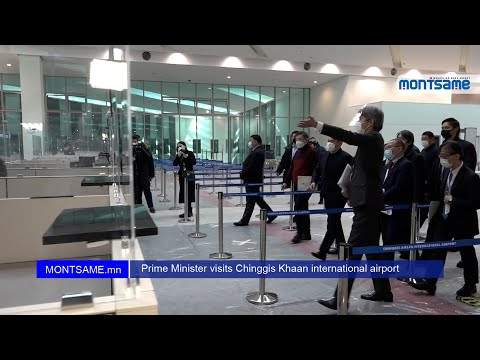 Prime Minister visits Chinggis Khaan international airport