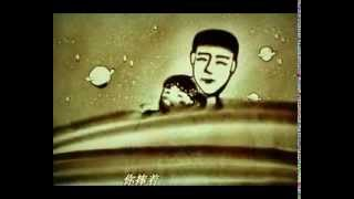 爸爸的肩膀-感人的砂畫
