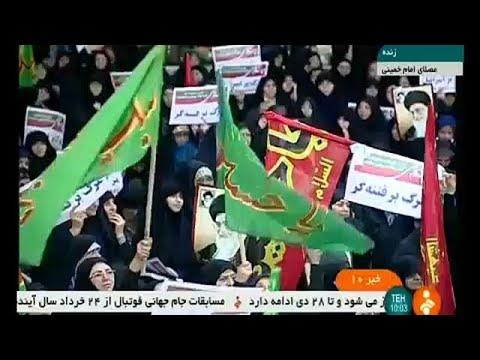 Ιράν: Μαζική συμμετοχή στις φιλοκυβερνητικές διαδηλώσεις
