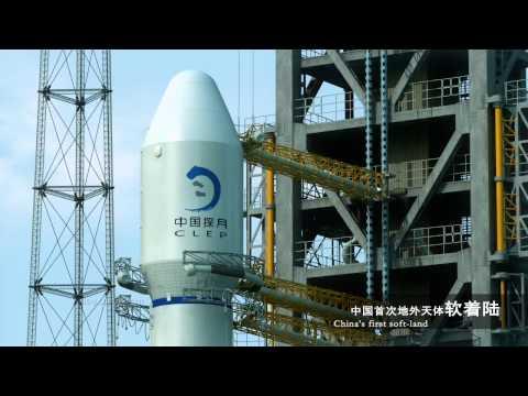 Chang'e 3 Animation Trailer