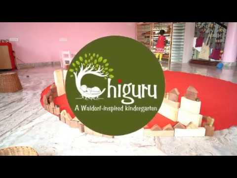 Chiguru