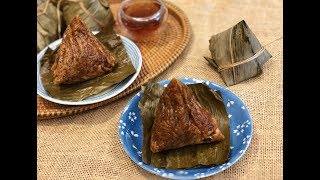 咸肉粽 Savoury Dumplings / Bak Chang