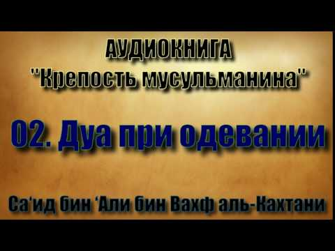 Молитва о родной сестре православная