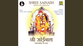 Arati Saibaba - YouTube