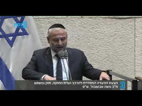"""ח''כ אבוטבול: """"לחקור את השלכת רימון ההלם על גאב״ד העדה החרדית"""""""